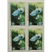 Himalayan Flowers - Blue Poppy. Wild Flower, Blue Poppy, Meconopsis aculeata, Botany, 35 P. (Block of 4)