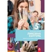 Udžbenik Likovna kultura 5. razred BIGZ