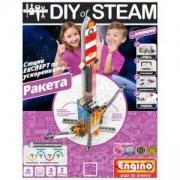 Детски комплект Енджино - Направи си сам: ракета, 150081