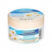 BIO SPA - Dnevna hidratantna krema sa kamilicom, kolagenom i elastinom 200ml