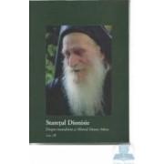 Despre monahism si Sfantul munte Athos - Staretul Dionisie