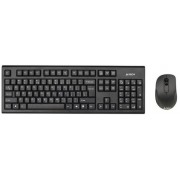 Kit Tastatura A4Tech si Mouse V-Track USB ( Negru)