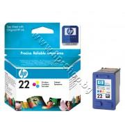Касета HP 22, Tri-color, p/n C9352AE - Оригинален HP консуматив - касета с глава и мастило