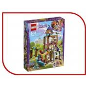 Lego Конструктор Lego Friends Дом дружбы 41340