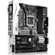 Дънна платка ASROCK B250M PRO4, DDR4, Intel LGA 1151, B250M_PRO4_3Y