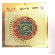 Astrology Goods Shri Maha Sudarshan Yantra - Gold Plated