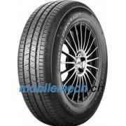 Continental ContiCrossContact LX Sport ( 245/45 R20 99V ContiSilent )
