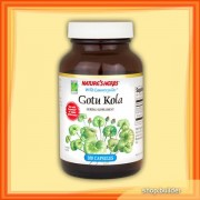Gotu Kola (100 caps.)