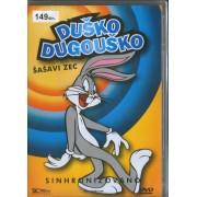 Duško Dugouško - Šašavi zec