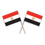 Scobitoare cu Stegulet Egipt