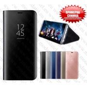 Samsung Galaxy J7 2017 SM-J730 (калъф пластик + капак) 'Touch style'