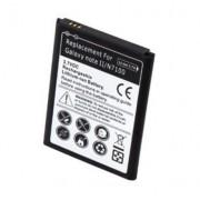 Samsung Galaxy Note 2, N7100 akkumulátor - 2300mAh