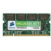 Corsair 512MB DDR SDRAM SO-DIMMs 0.5GB DDR 333MHz geheugenmodule