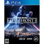 Игра Star Wars Battlefront II за PlayStation 4