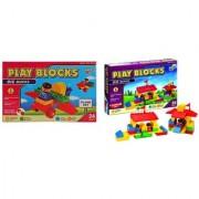 Virgo Toys Play Blocks Plane Set and Building Set (Combo)