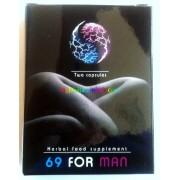 69 For Men 2 db kapszula, Potencianövelő Férfiaknak