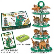 Colorata Ecological Balance Game Animal Pod Wild Animals (Japan Import)