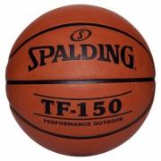 NBA TF-150 Outdoor FIBA Logo 7