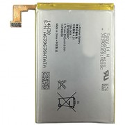 Li Ion Polymer Replacement Battery for Sony Xperia SP M35h