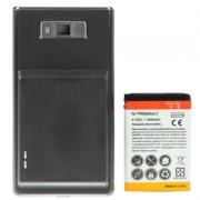 LG BL-44JH Усилена Батерия 3500mAh за LG Optimus L7 P700