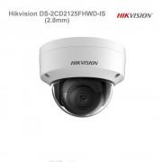 Hikvision DS-2CD2125FHWD-IS (2.8mm) 2Mpix