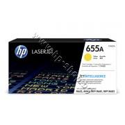 Тонер HP 655A за M652/M653/M681/M682, Yellow (10.5K), p/n CF452A - Оригинален HP консуматив - тонер касета