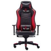 Silla Gaming Yeyian Fury Yar 950 reclinable negro-rojo poliuretano YAR-950R