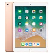"""Tablet Apple iPad 9.7 WiFi, zlatna, CPU 4-cores, iOS, 2GB, 128GB, 9.7"""" 2048x1536, 12mj, (MRJP2FD/A)"""