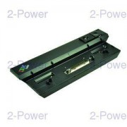Lenovo ThinkPad Port Replicator (02K8667)
