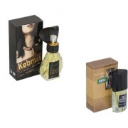 My Tune Set of 2 Kebron-The boss perfume