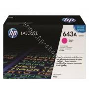 Тонер HP 643A за 4700, Magenta (10K), p/n Q5953A - Оригинален HP консуматив - тонер касета