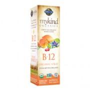 MYKIND ORGANICS B12 SPRAY (Organic) (2oz) 59ml