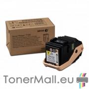 Тонер касета XEROX 106R02608 (Yellow)