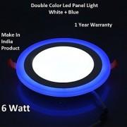 Snap Light 9 Watt LED Round Panel Light Ceiling POP Down Indoor Light LED 3D Effect Lighting (Double Color)