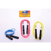Johntoy OHNTOY Summer Fun - Comba - 2,20m