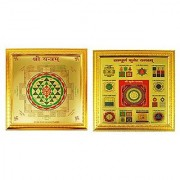 eshoppee shree Shri yantra and sampoorn sampurna kuber yantra (28 x 28 cm) set of 2 pcs (Standard)