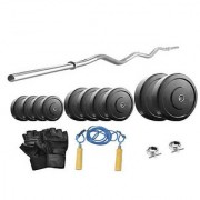 Protoner 5 kg with 3 feet curl rod Home gym package for Beginners