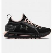Under Armour Women's UA HOVR™ Phantom/SE Trek Running Shoes Black 7.5