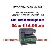 KYOCERA TASKalfa 181 TASKalfa 181
