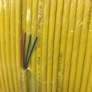 Accesoriu retelistica PXW Cablu fibra optica, Extern, SM, 4 fire F0-ZCCSM (PXW)