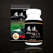 SL-Aqua Magic Powder 40g