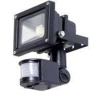 Скрита камера в LED прожектор ZR710