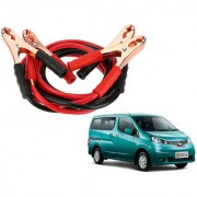 Auto Addict Premium Quality Car 500 Amp Heavy Duty Copper Core Tangle Battery Booster Cable 7.5 Ft For Nissan Evalia
