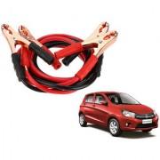 Auto Addict Premium Quality Car 500 Amp Heavy Duty Copper Core Tangle Battery Booster Cable 7.5 Ft For Maruti Suzuki Celerio