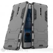 Хибриден калъф със стойка за Nokia 8 - сив