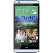 "Telefon Mobil HTC Desire 820Q, Procesor Quad-Core 1.2GHz, TFT Capacitive touchscreen 5.5"", 1GB RAM, 16GB Flash, 13MP, Wi-Fi, 4G, Dual Sim, Android (Alb)"
