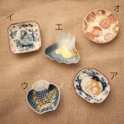 MAME 有田焼豆皿1枚[amabro/アマブロ]