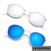 Polarized Oval Blue Mercury Unisex Sunglasses -(Pento-Round-Sm-Bm-Combo55)