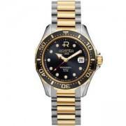 Мъжки часовник Roamer, Rockshell Mark III, 220633 47 55 20