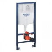 Sistem instalare WC cu rezervor Grohe Rapid SL 1130 mm -38528001